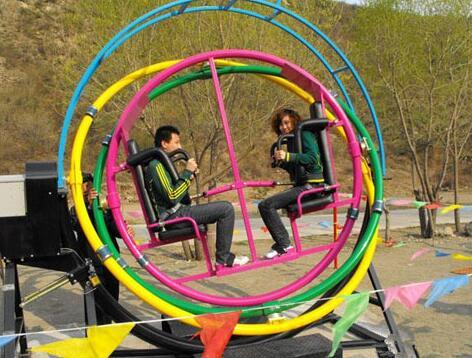 Amusement Park Gyroscope Ride